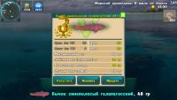 Screenshot_2018-01-05-08-28-30-120_fish.wof.wof.png