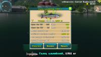 Screenshot_2018-01-11-19-40-43-160_fish.wof.wof.png