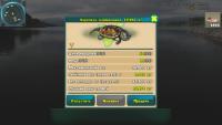 Черепаха кайм.13,294.png