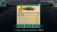 Screenshot_2017-10-30-21-33-59-087_fish.wof.wof.png