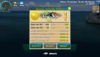 Screenshot_2017-12-19-14-36-32-590_fish.wof.wof.png