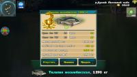 Screenshot_2018-01-22-11-17-51-262_fish.wof.wof.png