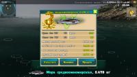Screenshot_2018-02-12-20-28-18-801_fish.wof.wof.png