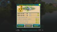 Screenshot_2017-10-11-13-17-25-738_fish.wof.wof.png