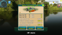 Screenshot_2017-10-22-18-38-37-585_fish.wof.wof.png